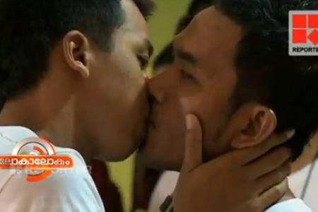 Besos gay curioso